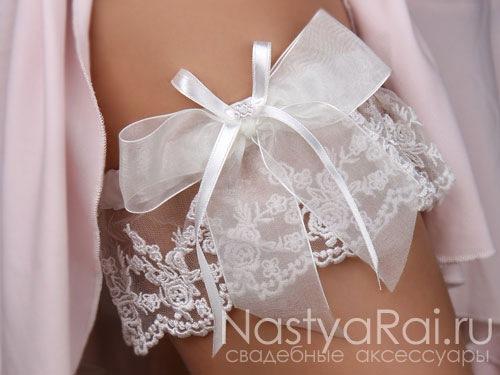 Подвязка невесты своими руками без машинки