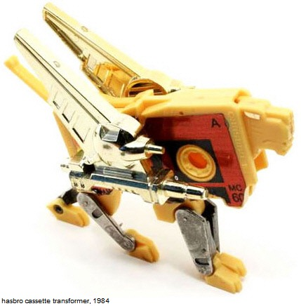 tiaurus-0251