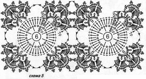 39adv2