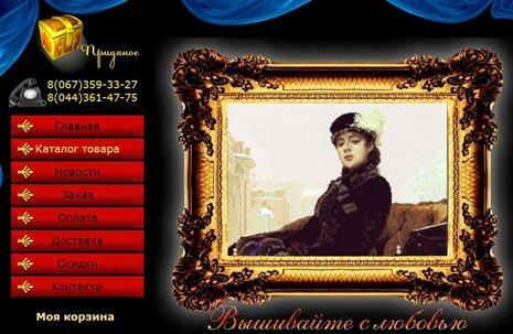 tayra-2009-10-30_114644
