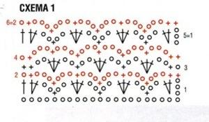 tayra-2009-11-29_131107