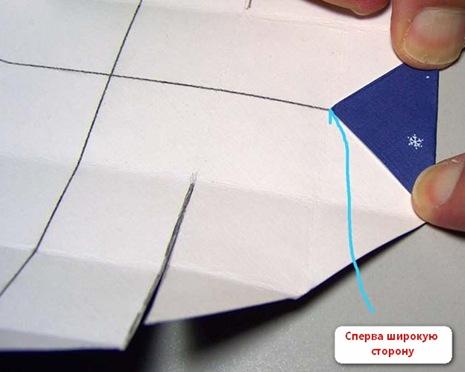 tayra-2009-12-14_155822