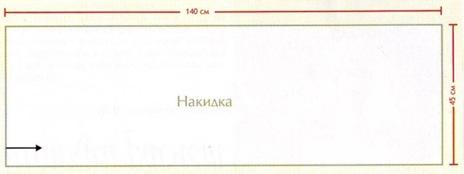 tayra-2010-01-06_214811