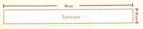 tayra-2010-01-06_214827