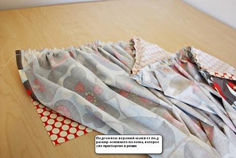 tayra-2010-03-11_205508