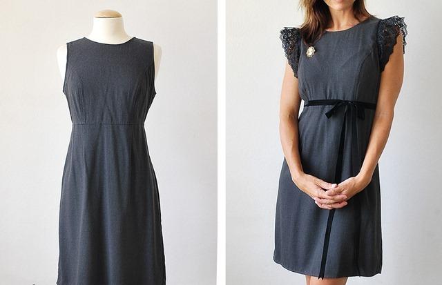 Как обновить старое вечернее платье