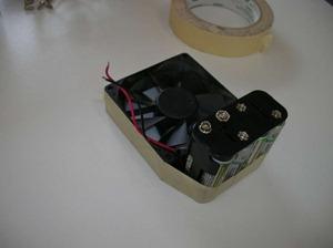 Как сделать вентилятор из кулера.