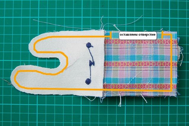 tayra-2010-07-12_085014