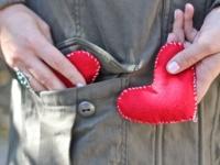 Подари свое сердце (4)