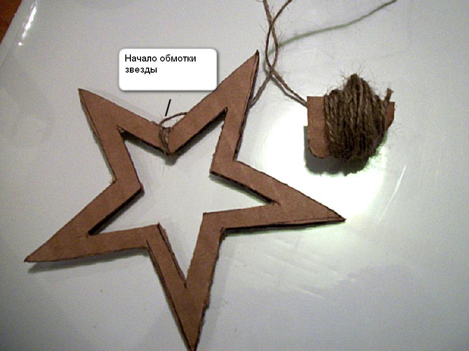 Как сделать новогоднюю звезду (2)