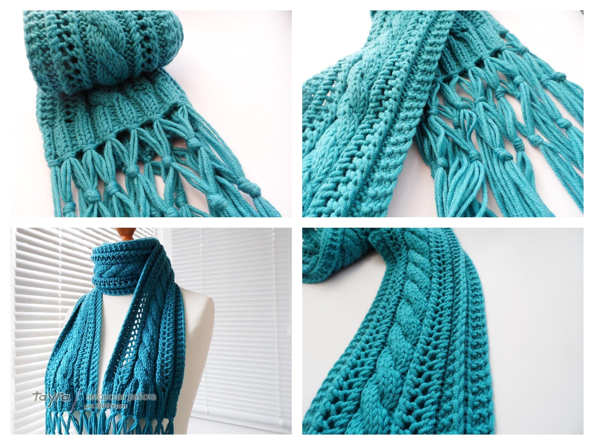 Отделка шарфа