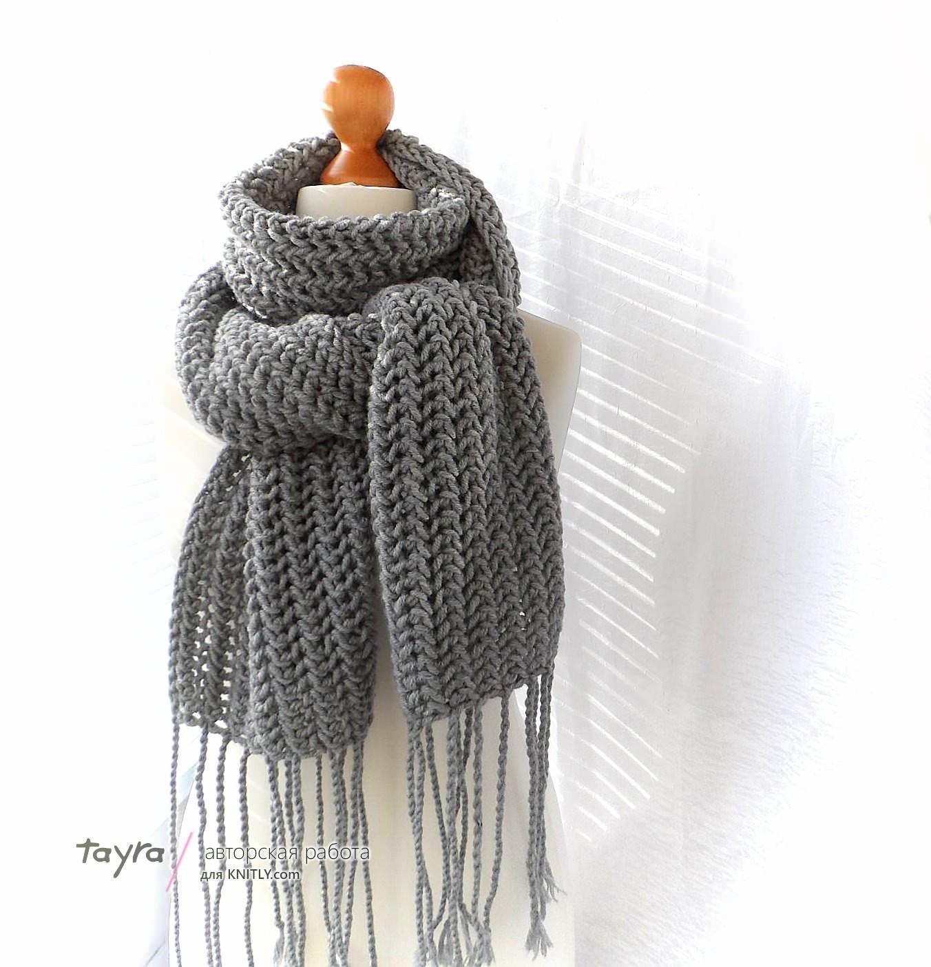 Как вязать большие шарфы