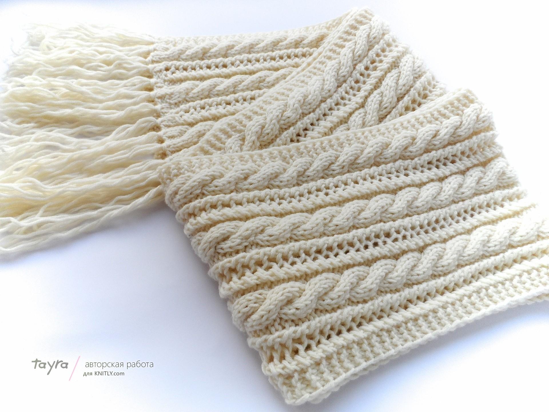 Шарф косичкой вязание на